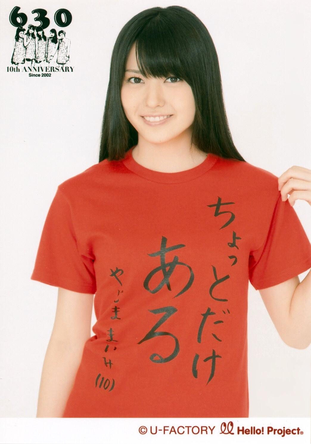 矢島舞美で一番エロい画像と言えば? YouTube動画>1本 ->画像>609枚